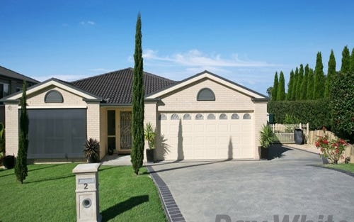 2 Limerick Close, Ashtonfield NSW