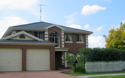 23 Tamarind Drive, Acacia Gardens NSW