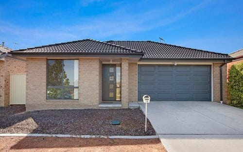 16 Stumpjump Crescent, Dunlop ACT