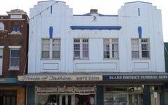 2/169 Main Street, West Wyalong NSW