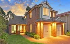 25 Fenwick Close, Kellyville NSW