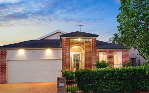 79 Greendale Tce, Quakers Hill NSW