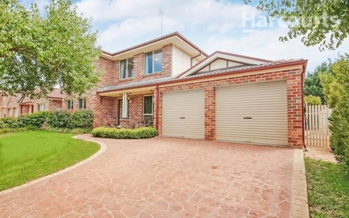 39 LAKESLAND CIRCUIT, Harrington Park NSW