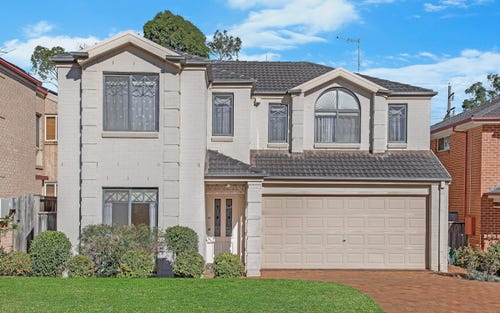 7 Park Ridge Circuit, Kellyville NSW