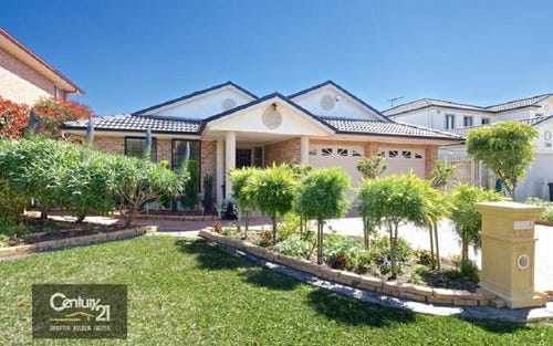 17 Wicklow Place, Rouse Hill NSW
