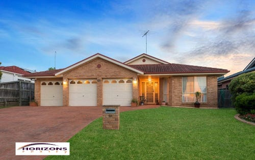 69 Clover Avenue, Rouse Hill NSW