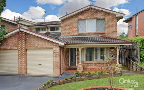 2/51 James Henty Drive, Dural NSW