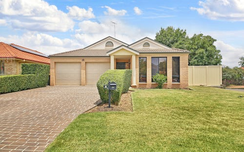 2 Bridle Road, Currans Hill NSW