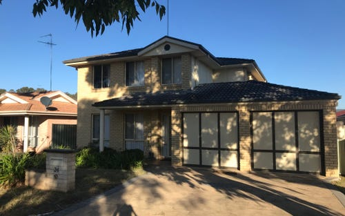 24 Butcherbird Place, Glenmore Park NSW