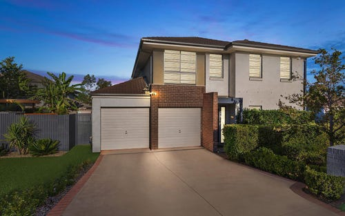 4 Mary Ann Dr, Glenfield NSW 2167