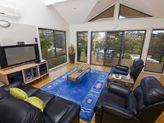 4 The Eagles Nest, Tallwoods Village NSW