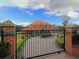 40 The Appian Way, Mount Vernon NSW