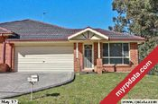 2/320 Maryland Drive, Maryland NSW