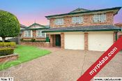 51 Nottingham Crescent, Chipping Norton NSW