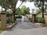2 Mount Vernon Road, Mount Vernon NSW