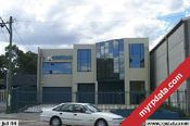 581 Princes Highway, Tempe NSW