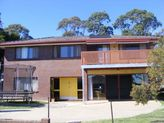 7 Deborah Crescent, Bega NSW