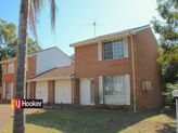 1/16 Arbroath Place, St Andrews NSW